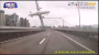 Footage Shows The Moment The TransAsia Flight GE235 Hits The Bridge